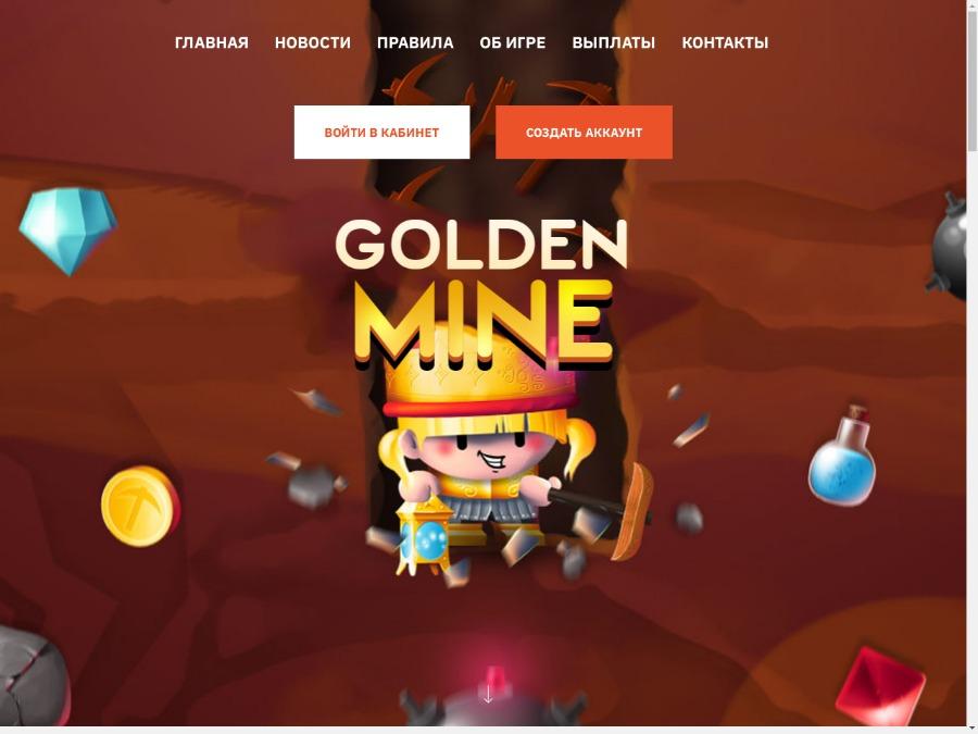 новая онлайн игра выводом денег