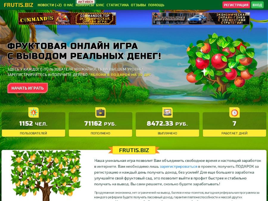онлайн игры заработок реальных денег